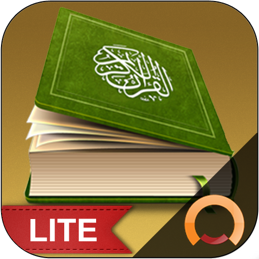 Holy Quran Lite by Quarter Pi